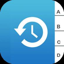 نرم افزار Easy Backup Pro