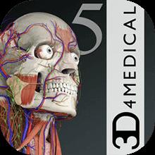 نرم افزار Essential Anatomy 5