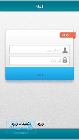 دانلود همراه بانک دی برای ایفون